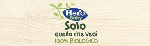 Hero_baby_solo_logo